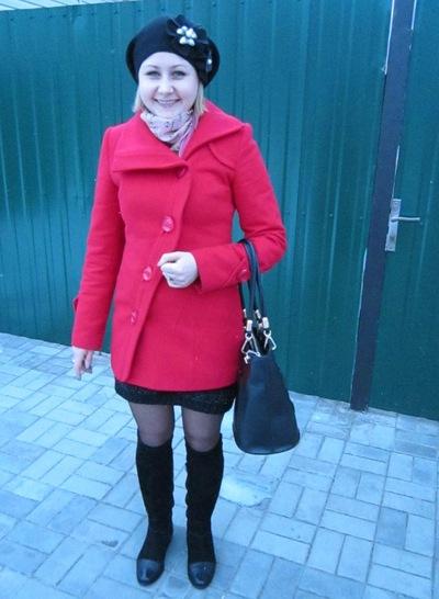 Елена Василенко, 15 января 1987, Харьков, id163296393
