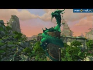 ���������� World of Warcraft Mists of Pandaria ��