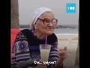 После 90 жизнь только начинается