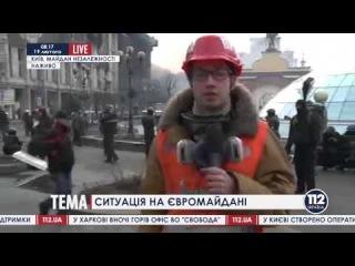 Горит Дом Профсоюзов. Включение с Майдана 19 февраля - сюжет телеканала