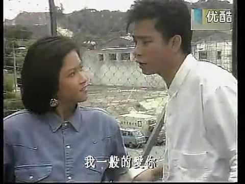 [MV 1985] 愛不是遊戲 - 蔡楓華 Terrence Choi