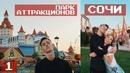 Илья Кучер фото #12