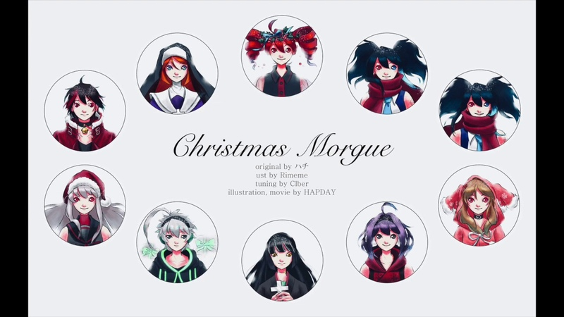 【VIPPALOID 10人】Christmas Morgue (cover)