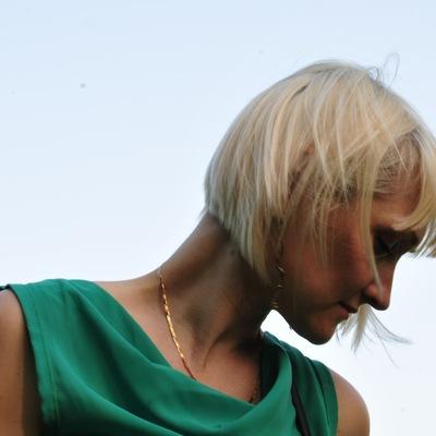 Надежда Ковальская, 1 октября , Санкт-Петербург, id4810435