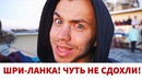 Сергей Романович фото #3
