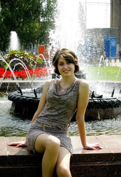 Диана Иванькова, 23 июня 1993, Могилев, id83446523