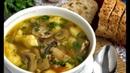АРОМАТНЫЙ ГРИБНОЙ СУП! Простой и вкусный грибной суп. Рецепт грибного супа. Soup.