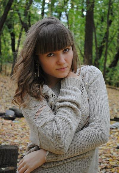 Екатерина Самойлова, 17 сентября 1993, Новосибирск, id18092448