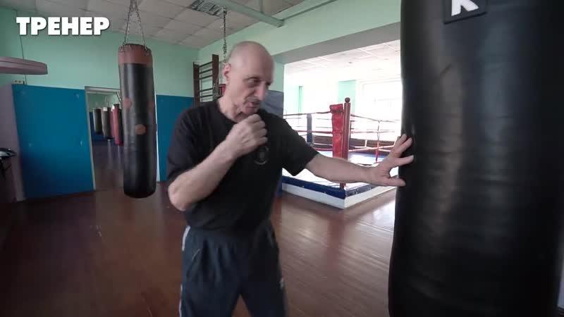 Нужно бить а не шлепать Постановка удара на боксерском мешке