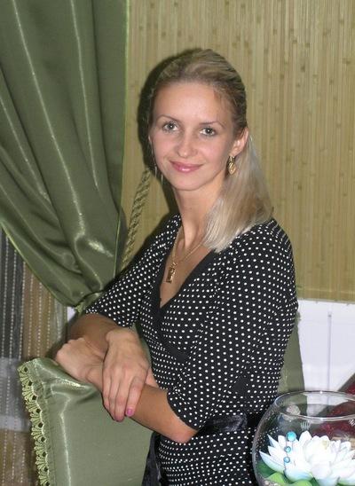 Катя Демченко, 29 ноября 1982, Умань, id52608970