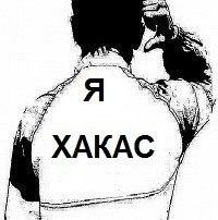 Араштаев Вячеслав