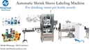 Automatic Shrink Sleeve Labeling Machine for 1.5Liter Water Bottle Labler