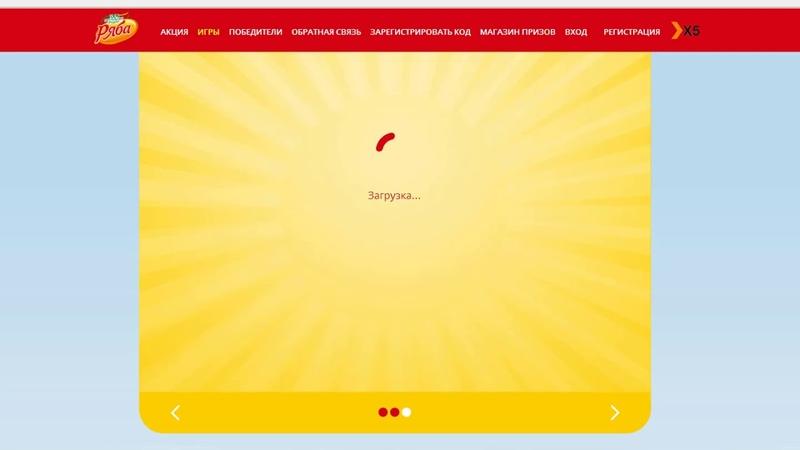 Майонез Ряба - ответы на тесты, как пройти игру! «Собери урожай - 100 000 призов!»