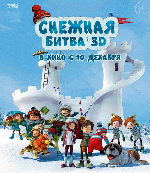 Shareman Tv Скачать Бесплатно - фото 10