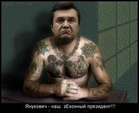 Алексей Попов, 1 декабря 1984, Киев, id65342609