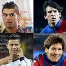 прикольные футбольные картинки