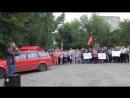 г.Сердобск 22.07.18г. Митинг против повышения пенсионного возраста. Часть 1