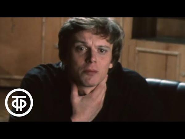 Гнездо глухаря. Серия 2. С участием Нины Архиповой, Анатолия Папанова, Надежды Каратаевой (1987)