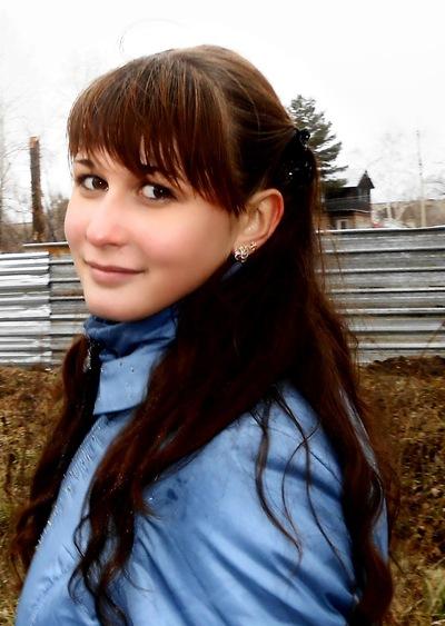 Ксения Хортик, 13 августа , Вяземский, id206948636