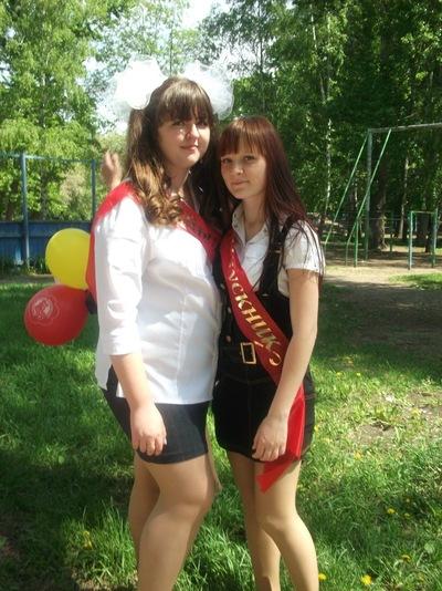 Вера Савельева, 23 июля 1997, Ульяновск, id93898209