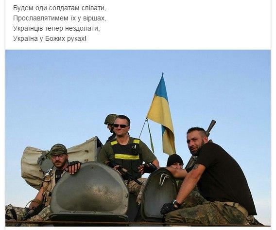 """Неизвестные запугивают жителей Сватово """"мощным взрывом"""" и призывают покинуть город, - Тука - Цензор.НЕТ 9960"""