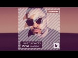 Harry Romero - Tania (Filterheadz Radio Edit)