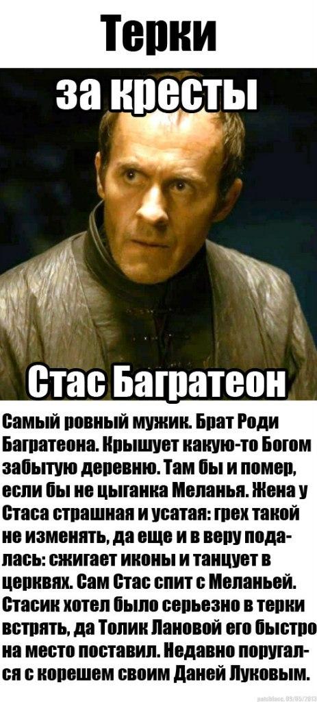 Игры престолов / Game of Thrones - Страница 5 YLbWAy_MMQ0