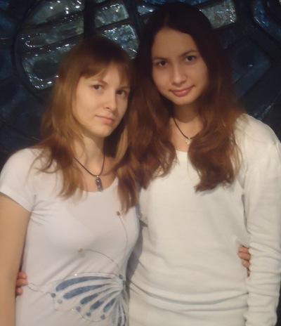 Алина Бикбулатова, 29 августа 1988, Уфа, id133117110