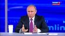 Новости на Россия 24 Путин жителю Киева мы стараемся никого не мазать черной краской