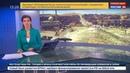 Новости на Россия 24 Шаманов война в Сирии завершится если не будут вмешиваться третьи силы