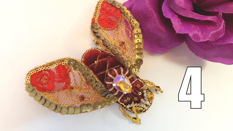 Бабочка из бисера. Брошь бабочка. ЧАСТЬ 4 Мастер класс от Натали Амаполы