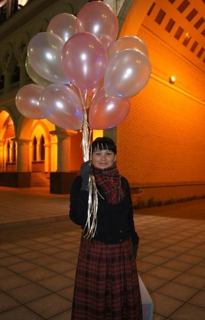 Юлия Ишкильдина, 23 июля , Йошкар-Ола, id22236840