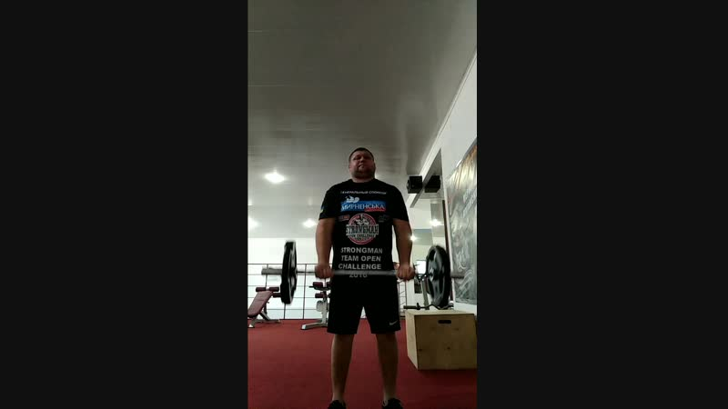 Biceps 70 kg