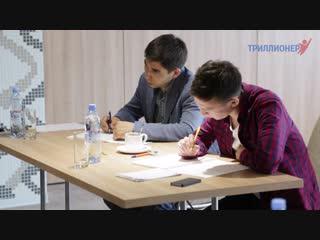 Отзыв о семинаре Шамиля Аляутдинова. Двухдневный.