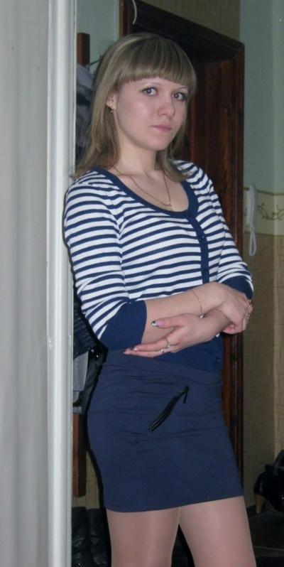 Евгения Абросимова, 11 января 1994, Тамбов, id131584688