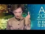 Ведущая телеканала Russia Today уволилась в прямом эфире из за событий в Украине