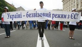 Безвізовий скандал. Чому і хто у Євросоюзі сказав Україні зачекати