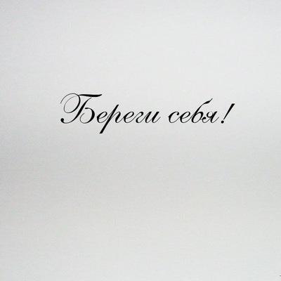 Наталiя Буткевич, 6 января , Дербент, id218092747