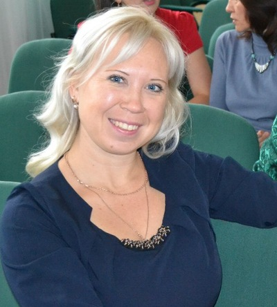 Ирина Ельцова, 30 июня , Нижнекамск, id59643239
