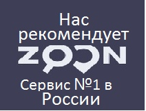 Zoon о Клинике эстетической медицины Prime Beauty Clinic