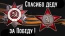 Солженицын про советский народ про героев