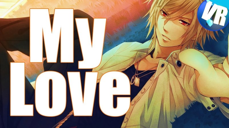 Kuba Oms - My Love [HARD] OSU