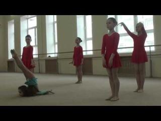 Русалочка, The Little Mermaid, 2004-2003,  Урок хореографии, 2014,