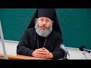 Преосвященный Иоанн. Епископ Калачевский и Палласовский. Проповедь. Неделя 23-я п
