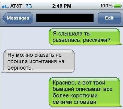 Смс приколы: vk.com/sms_prikoly_super