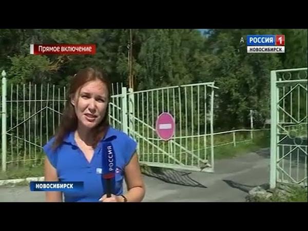 В Новосибирске разыскивают сбежавшего из психиатрической клиники педофила