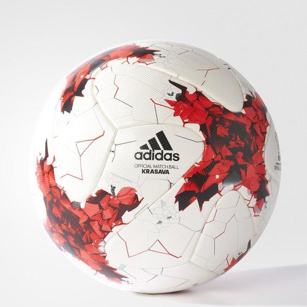 Официальный футбольный мяч FIFA Confederations Cup Official