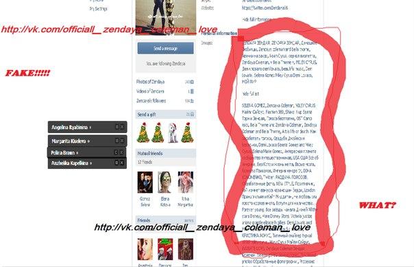Zendaya Real Phone Number Zendaya Coleman Phone ...