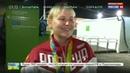 Новости на Россия 24 • Женская сборная по стрельбе из лука спасибо всем, кто нас поддерживал!