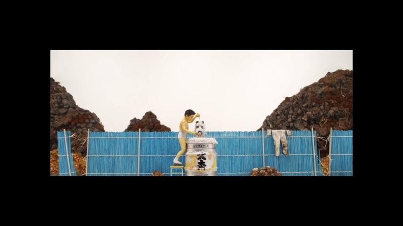 Isle of Dogs (2018) Chief gets a bath